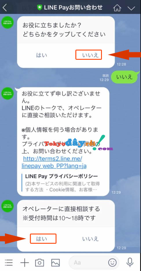 cach-lien-he-voi-line-pay-04