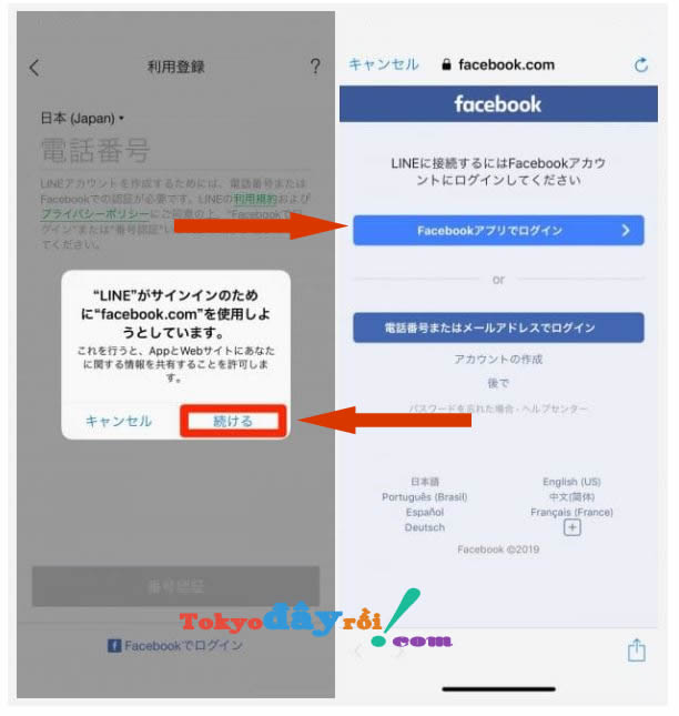dang-ky-line-o-nhat-ban-voi-facebook